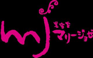マリージョゼ 美容とエステティック・ネイル 福井のトータルビューティーショップ | 北陸No.1の美容室グループ