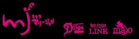 ご予約フォーム | マリージョゼ 美容とエステティック・ネイル 福井のトータルビューティーショップ