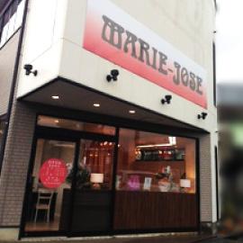 福井 美容室 敦賀店